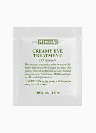 Крем увлажняющий вокруг глаз с авокадо kiehls