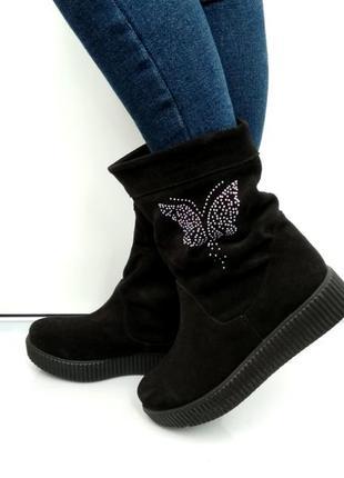 Замшевые ботинки демисезонные, ботінки замшеві натуральні 37р.-24,5 см