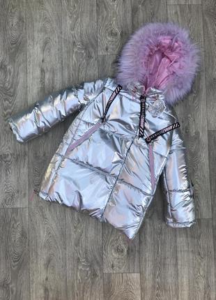 Зимняя куртка оверсайз на девочку