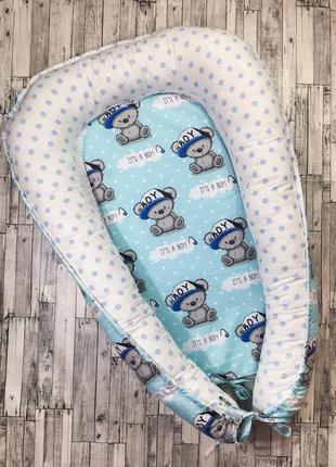 Кокон гнездышко позиционер для новорожденных