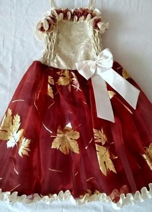 Нарядное платье праздник осени утренник листик бальное наряд