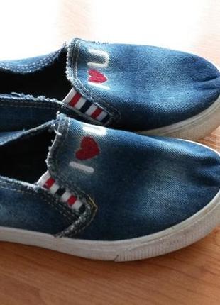 Слипоны джинс