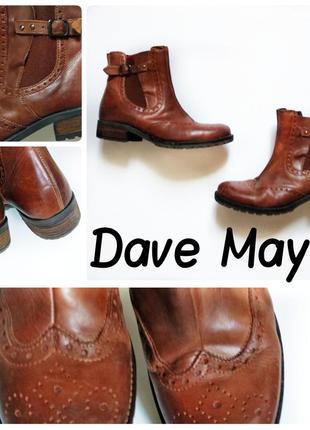 Кожаные челси ботинки германия