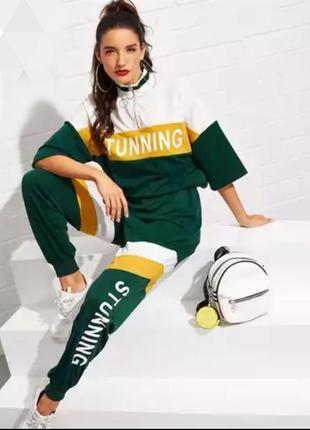 Спортивный костюм oversize, яркий и удобный
