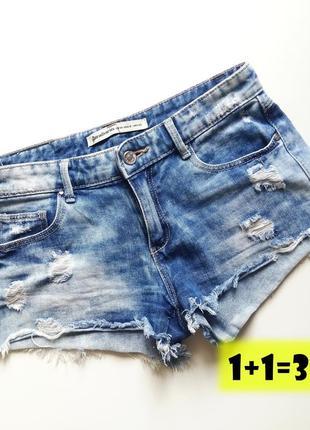 Stradivarius джинсовые мини шорты xs-s голубые синие бахрома стильные варенки на талию