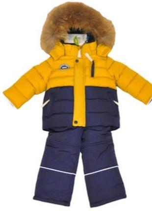 Зимняя куртка и полукомбинезон kiko