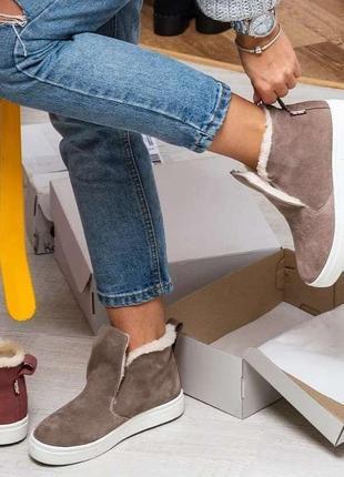 Рр 32-41 осень(зима) натуральный замш люксовые супер стильные ботиночки шоколад