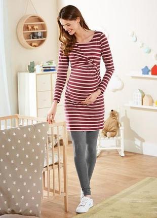 Платье для беременных esmara pure collection