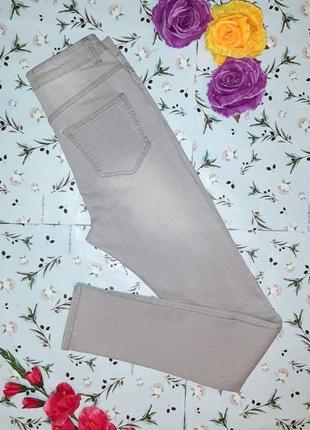 Идеальные узкие серые джинсы с высокой посадкой американкой  pieces, размер 42 - 44
