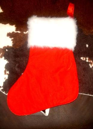 Сапожок носок для подарков новогодний качественный 41х30см