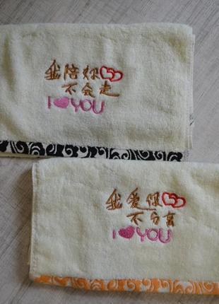 Набор новых махровых полотенец
