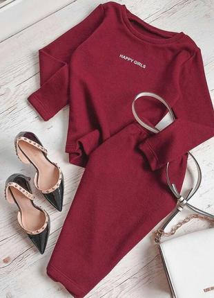 Костюм марсала юбка кофта свитер в расцветках
