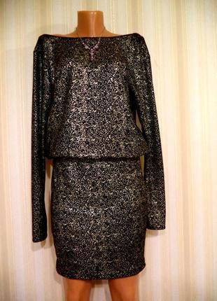 Великолепное клубное платье с открытыми плечами