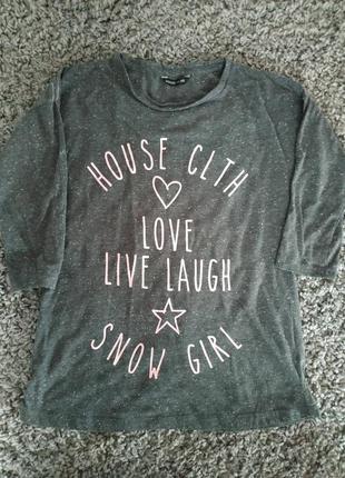 Реглан «house»