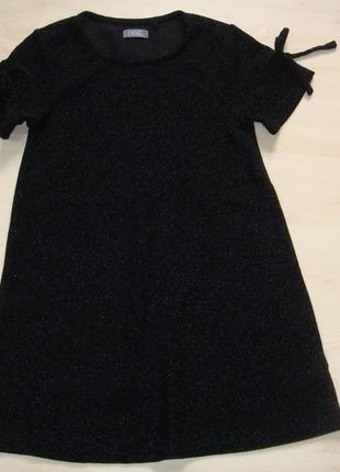 Вечернее платье 5 лет