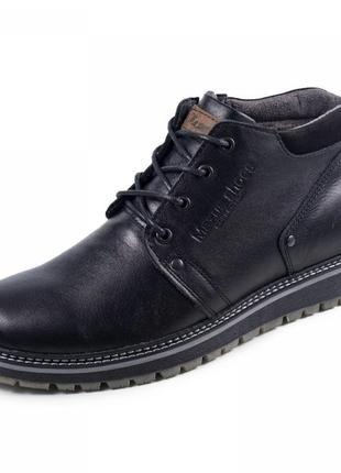 Мужские кожаные зимние ботинки на меху maxus