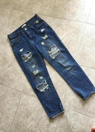 Отличные джинсы высокая посадка,