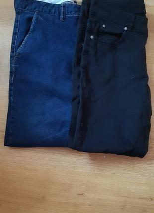 Комплект джинсов