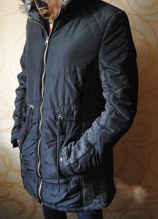 Куртка atmospere