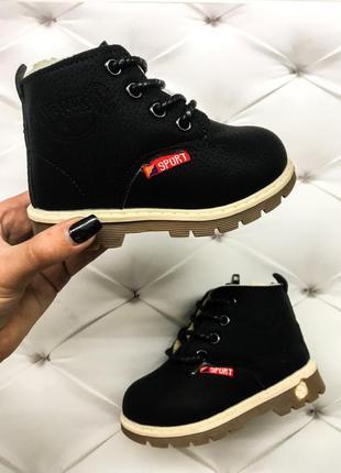 Детские чёрные ботинки осень евро-зима на меху шнуровка для мальчика девочки р. 21-30