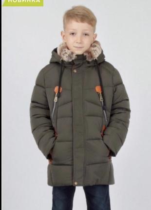 Зимняя, удлиненная куртка для мальчика, утеплитель - тинсулейт.4630.зима 2020