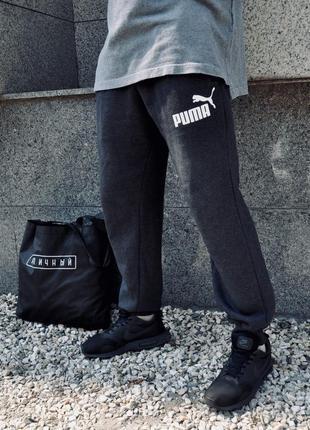 Спортивные штаны на манжетах puma