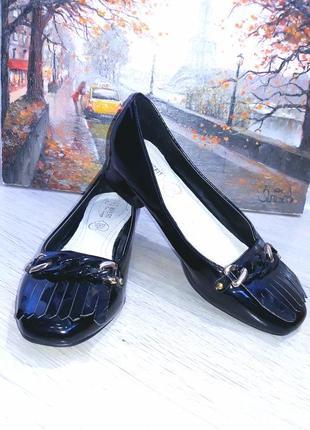 Wide fit (вайд фит) английские туфли - балетки