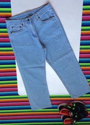 Джинсы капри бриджи штаны бойфренды размер 12 наш 46-50 цена 185грн