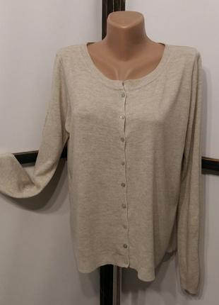 Кардиган кофта блуза кофточка оверсайз пудровая с шифоновой спинкой бренд  benetton