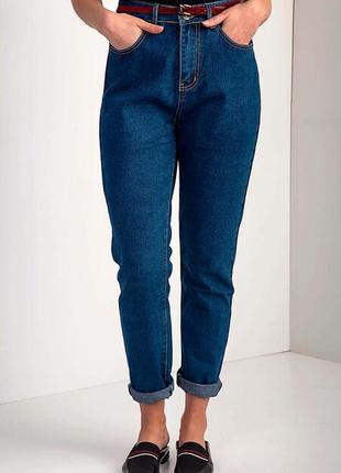 Батальные джинсы мом высокой посадки
