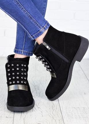 Ботинки из натуральной замши lux качества чёрного цвета