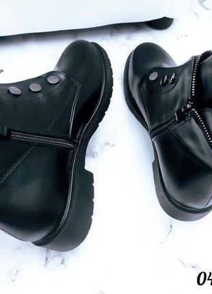Скидка! демисезонные ботинки большие размеры2 фото