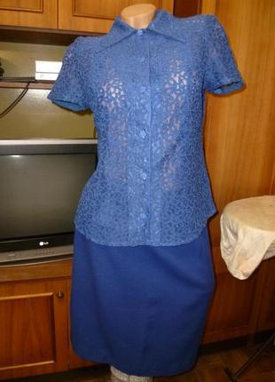 Красивый винтажный костюм весна-осень кружевная блузка и шерстяная юбка,ссср