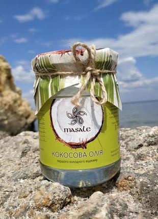 Кокосовое масло холодного отжима 250 мл (индия, штат керала)