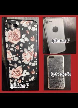 Продам чехлы на iphone 6,7
