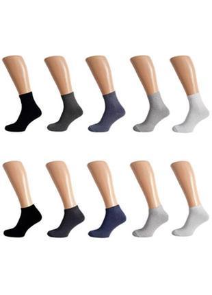Мужские носки/10 пар/классические однотонные/подарок6 фото