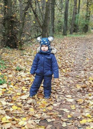Зимний комбинезон для мальчика и девочки3 фото