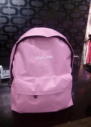 Рюкзак розовый i'm a girl портфель сумка школьный однотонный