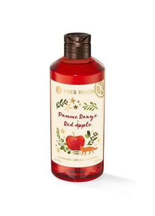 "Гель для ванны и душа ив роше / yves rocher ""red apple""  400 ml"