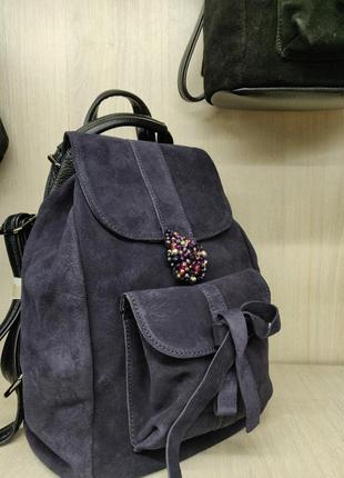 Рюкзак замш