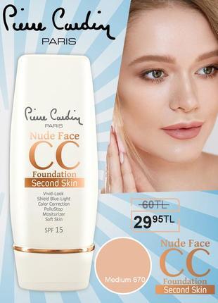 Pierre cardin nude face cc cream (spf 15) - сс крем - средний