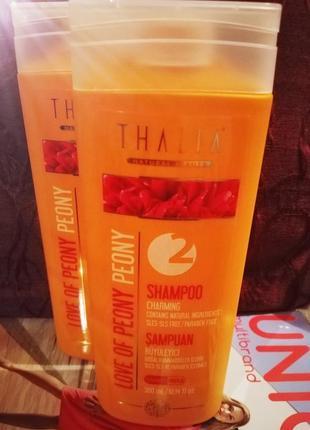 Шампунь для волосся thalija