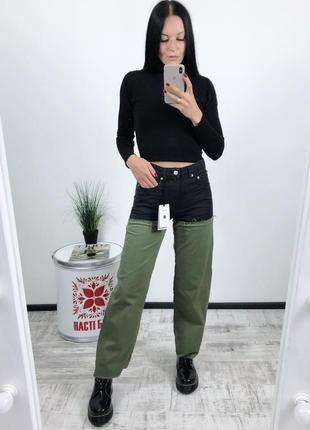 Трешовые джинсы zara завышенная посадка