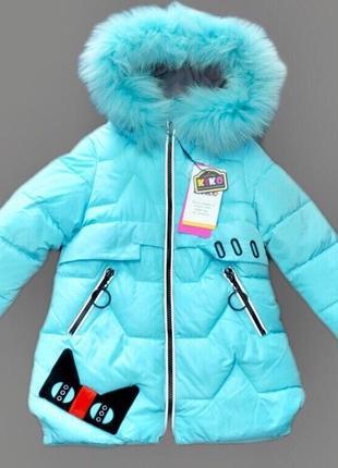Пальто для девочек кико  4977. зима 2020