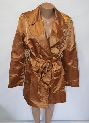 Плащ / пальто / ветровка демисезон/медного цвета под атлас / большого размера, l