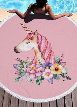 Пляжный коврик круглый с единорогом розовый