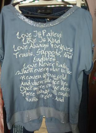 Супер модная блузка