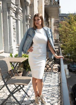 Белое базовое платье