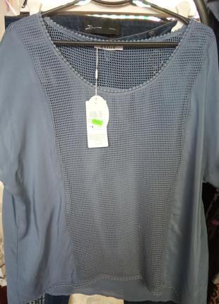 Очень модная блуза