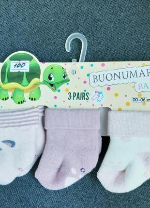Махровые носочки bounumare